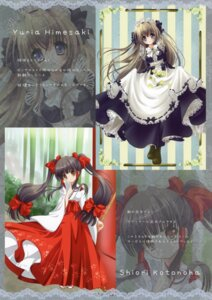 Rating: Safe Score: 16 Tags: kino kinokonomi maid miko User: petopeto
