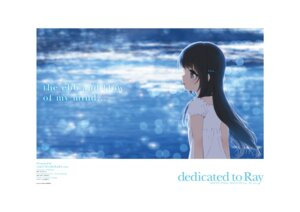 Rating: Safe Score: 12 Tags: dress ishii_yuriko nagi_no_asukara shiodome_miuna summer_dress User: Dunkel_liebe