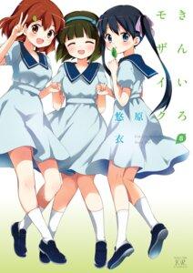 Rating: Safe Score: 18 Tags: hara_yui inokuma_youko kin'iro_mosaic komichi_aya oomiya_shinobu seifuku User: Radioactive