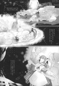Rating: Questionable Score: 1 Tags: moe_shoujo_ryouiki monochrome puella_magi_madoka_magica User: fireattack