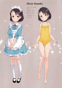 Rating: Questionable Score: 22 Tags: maid oyari_ashito sasaki_chie shoujo_kishidan swimsuits the_idolm@ster the_idolm@ster_cinderella_girls User: Radioactive