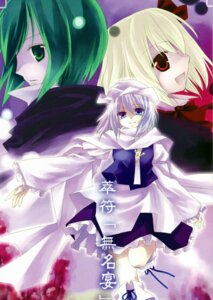 Rating: Safe Score: 2 Tags: asahina letty_whiterock rumia touhou wriggle_nightbug User: Radioactive