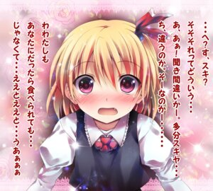 Rating: Safe Score: 8 Tags: kusakami_akira rumia touhou User: Radioactive