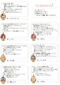 Rating: Safe Score: 0 Tags: puella_magi_madoka_magica User: Hatsukoi