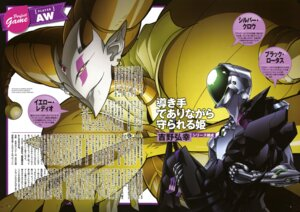 Rating: Safe Score: 8 Tags: accel_world adachi_shingo black_lotus silver_crow yellow_radio User: dansetone
