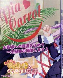 Rating: Safe Score: 2 Tags: kamishiro_midorimaru pia_carrot pia_carrot_gp shiotsuki_sakura waitress User: Davison