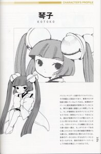 Rating: Safe Score: 5 Tags: character_design chobits clamp kotoko_(chobits) monochrome User: charunetra