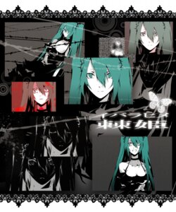 Rating: Safe Score: 11 Tags: arisaka_ako cleavage dancingache_(vocaloid) dress hatsune_miku vocaloid User: anaraquelk2