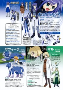 Rating: Safe Score: 4 Tags: character_design ginga_nakajima mahou_shoujo_lyrical_nanoha mahou_shoujo_lyrical_nanoha_strikers pantyhose profile_page shamal vivio zafira User: noirblack