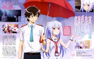 Rating: Questionable Score: 29 Tags: isla kikuchi_ai mizugaki_tsukasa plastic_memories umbrella uniform User: drop