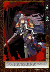Rating: Safe Score: 12 Tags: blood fujy sword thighhighs User: fireattack