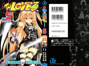 Rating: Safe Score: 11 Tags: golden_darkness to_love_ru yabuki_kentarou yuuki_rito User: Radioactive