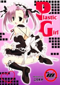 Rating: Questionable Score: 24 Tags: ass korisu korisuya maid pantsu skirt_lift User: MirrorMagpie