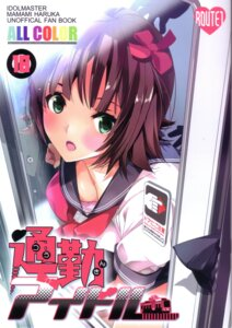 Rating: Questionable Score: 20 Tags: amami_haruka bra route1 seifuku taira_tsukune the_idolm@ster User: 椎名深夏