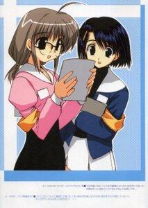 Rating: Safe Score: 2 Tags: amaduyu_tatsuki blazer_one comic_party jpeg_artifacts makimura_minami megane User: cheese