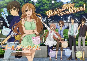 Rating: Safe Score: 34 Tags: golden_time hayashida_nana itou_youko kaga_kouko oka_chinami tada_banri yanagisawa_mitsuo User: drop