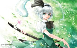 Rating: Safe Score: 34 Tags: konpaku_youmu myon shiitake sword touhou wallpaper User: blooregardo
