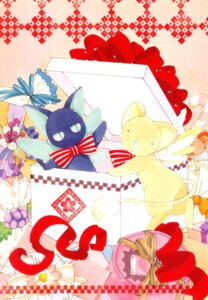 Rating: Safe Score: 2 Tags: card_captor_sakura clamp kerberos spinel_sun User: Share