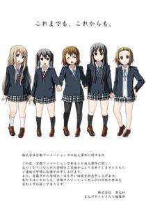 Rating: Safe Score: 14 Tags: akiyama_mio hirasawa_yui k-on! kakifly kotobuki_tsumugi nakano_azusa pantyhose seifuku tainaka_ritsu User: saemonnokami