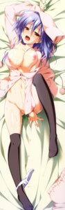 Rating: Explicit Score: 131 Tags: 12_no_tsuki_no_eve breasts dakimakura minori nipples no_bra open_shirt pajama pantsu panty_pull pussy_juice shiina_anzu shouna_mitsuishi thighhighs User: DDD