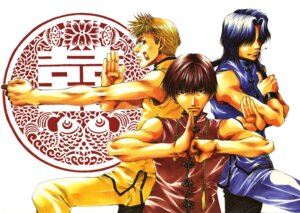 Rating: Safe Score: 2 Tags: bus_gamer male minekura_kazuya mishiba_toki nakajou_nobuto saitou_kazuo User: Radioactive