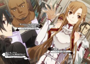 Rating: Safe Score: 8 Tags: abec agil armor asuna_(sword_art_online) kirito sword sword_art_online tagme User: kiyoe