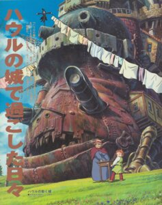 Rating: Safe Score: 8 Tags: dress howl_no_ugoku_shiro kabu markl mecha sophie_hatter studio_ghibli User: Radioactive