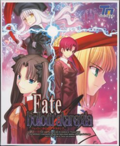 Rating: Safe Score: 4 Tags: bazett_fraga_mcremitz fate/hollow_ataraxia fate/stay_night karen_ortensia saber takeuchi_takashi toosaka_rin type-moon User: Radioactive