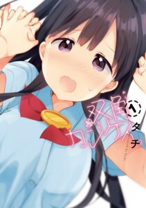 Rating: Safe Score: 20 Tags: asagiri_chisaki futakaku_kankei seifuku tachi_(gutsutoma) yuri User: Radioactive