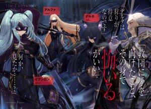 Rating: Safe Score: 9 Tags: animal_ears cleavage sword touzai weapon User: kiyoe