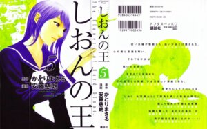Rating: Safe Score: 1 Tags: nikaidou_saori shion_no_ou yasuoka_shion User: Radioactive