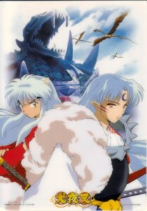 Rating: Safe Score: 4 Tags: inuyasha inuyasha_(character) sesshoumaru User: Sakura18