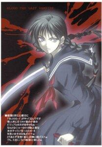 Rating: Safe Score: 4 Tags: blood_the_last_vampire suzuhira_hiro User: cheese