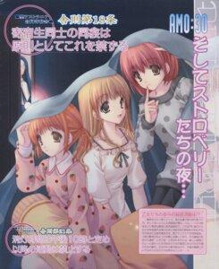 Rating: Safe Score: 6 Tags: aoi_nagisa hyuuga_kizuna konohana_hikari maki_chitose pajama strawberry_panic User: Juhachi