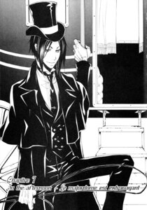 Rating: Safe Score: 2 Tags: kuroshitsuji male monochrome sebastian_michaelis toboso_yana User: charunetra