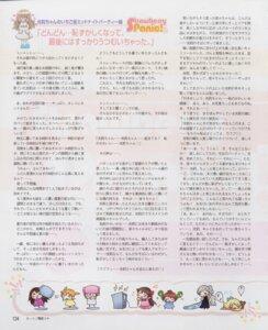 Rating: Safe Score: 1 Tags: byakudan_kagome hanazono_shizuma hyuuga_kizuna konohana_hikari minamoto_chikaru natsume_remon strawberry_panic User: Juhachi