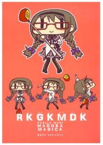 Rating: Safe Score: 9 Tags: akemi_homura aoki_ume apricot+ chibi megane puella_magi_madoka_magica User: animeprincess