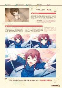 Rating: Questionable Score: 12 Tags: cura digital_version lose maitetsu migita_hibiki User: Twinsenzw