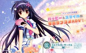 Rating: Safe Score: 42 Tags: amagase_natsuki crease gap hontani_kanae karumaruka_circle saga_planets seifuku thighhighs User: Twinsenzw