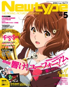 Rating: Safe Score: 13 Tags: hibike!_euphonium ikeda_shouko jpeg_artifacts oumae_kumiko seifuku tagme User: fireattack