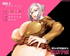 Rating: Questionable Score: 41 Tags: areola calendar cleavage hiramoto_akira megane nopan prison_school shiraki_meiko underboob wallpaper User: blooregardo