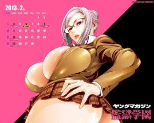 Rating: Questionable Score: 43 Tags: areola calendar cleavage hiramoto_akira megane nopan prison_school shiraki_meiko underboob wallpaper User: blooregardo
