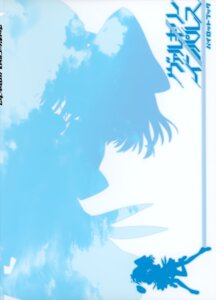 Rating: Safe Score: 4 Tags: aoi_kurusu hayakawa_harui hyuga_tsubame silhouette valkyrie_impulse User: Hatsukoi
