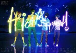 Rating: Safe Score: 10 Tags: calendar free! high_speed! kirishima_ikuya male nanase_haruka nishiya_futoshi shiina_asahi tachibana_makoto User: kunkakun