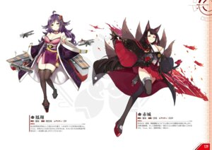 Rating: Safe Score: 10 Tags: akagi_(azur_lane) animal_ears azur_lane bacai_tidu cleavage houshou_(azur_lane) japanese_clothes kitsune sky-freedom tail thighhighs User: Twinsenzw