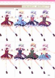 Rating: Questionable Score: 2 Tags: character_design kikurage kimi_wo_aogi_otome_wa_hime_ni miyazono_hitomi screening seifuku User: girlcelly