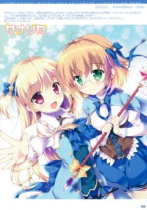 Rating: Safe Score: 34 Tags: megane mikeou pink_chuchu seifuku weapon User: Twinsenzw