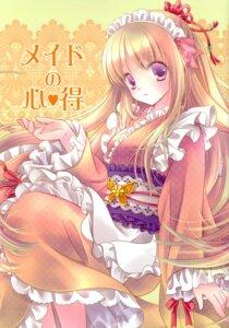 Rating: Safe Score: 13 Tags: maid miyu_(tenshi_no_tsubasa) tenshi_no_tsubasa wa_maid User: Radioactive