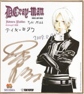 Rating: Safe Score: 1 Tags: allen_walker d.gray-man hoshino_katsura male User: Radioactive