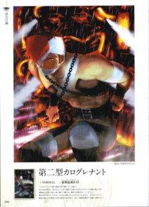 Rating: Safe Score: 2 Tags: kaku-san-sei_million_arthur male tartan_check User: missblack